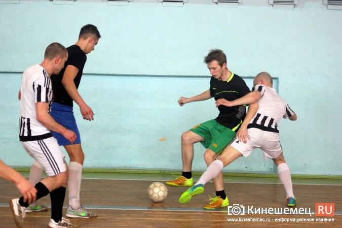 «Волжанин» - обладатель Кубка Кинешмы по мини-футболу фото 5