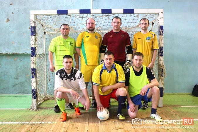 «Волжанин» - обладатель Кубка Кинешмы по мини-футболу фото 13