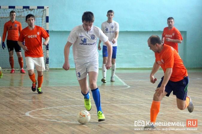 «Волжанин» - обладатель Кубка Кинешмы по мини-футболу фото 2