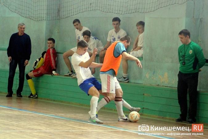 «Волжанин» - обладатель Кубка Кинешмы по мини-футболу фото 3