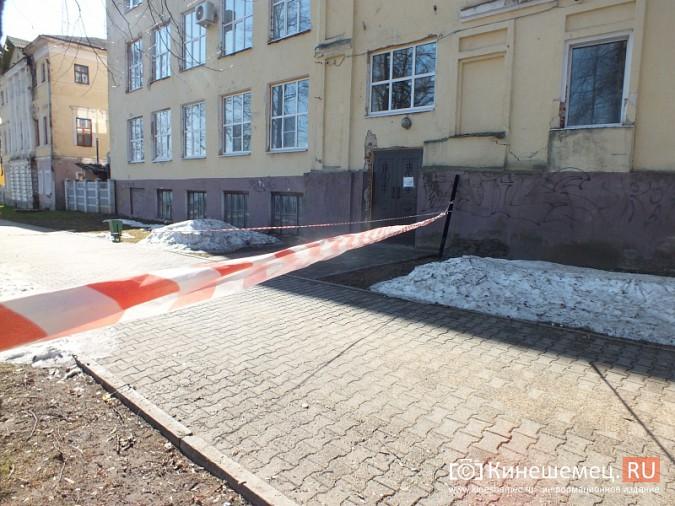 В Кинешемской Епархии приступили к капитальному ремонту фото 3