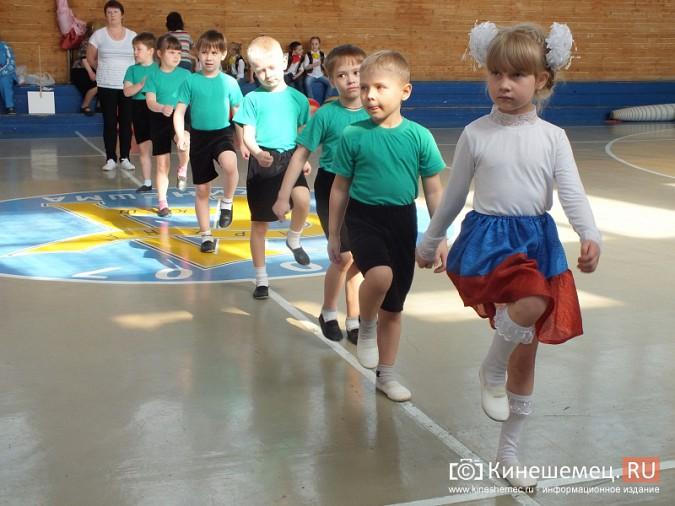 В Кинешме завершилась юбилейная спартакиада «Малышок» фото 10