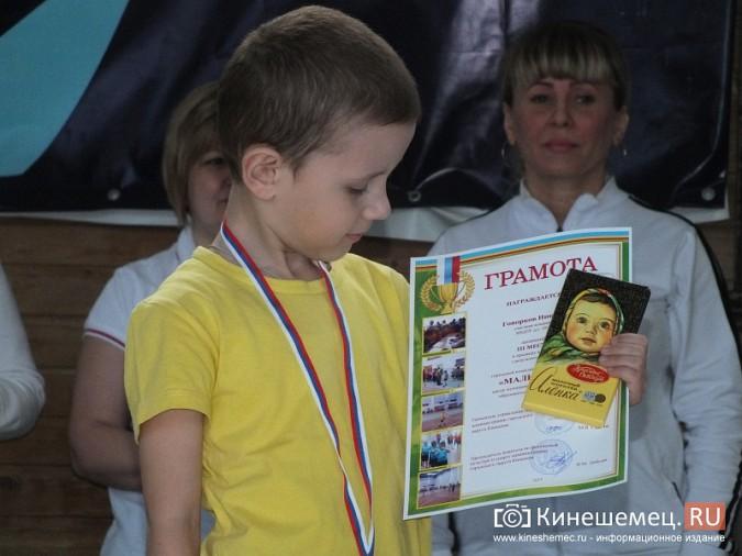 В Кинешме завершилась юбилейная спартакиада «Малышок» фото 16