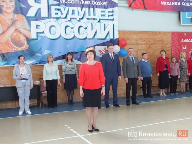 Начальник Управления образования администрации Кинешмы Мария Сажина