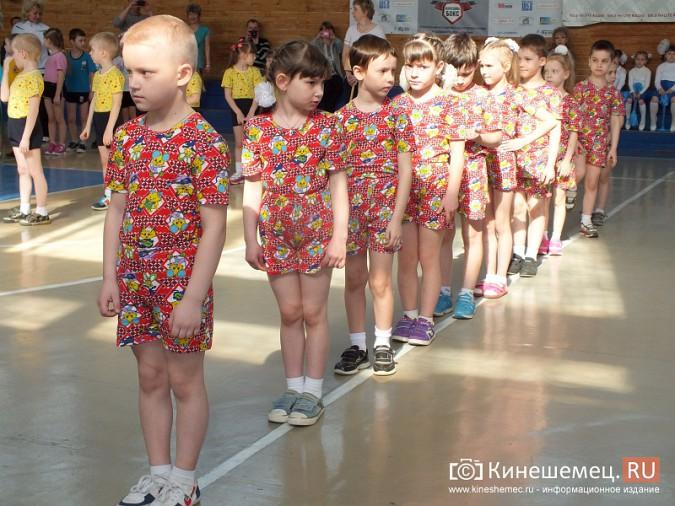 В Кинешме завершилась юбилейная спартакиада «Малышок» фото 9
