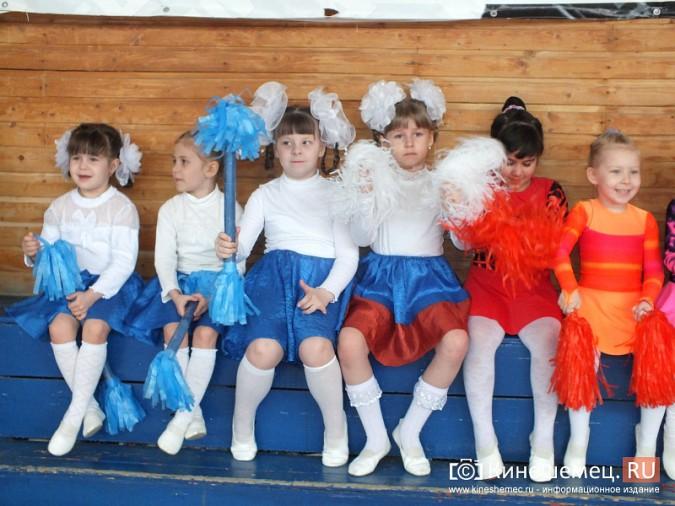 В Кинешме завершилась юбилейная спартакиада «Малышок» фото 8