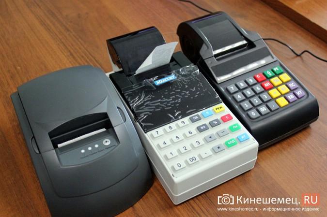 Онлайн-кассы: угроза кинешемскому бизнесу? фото 5