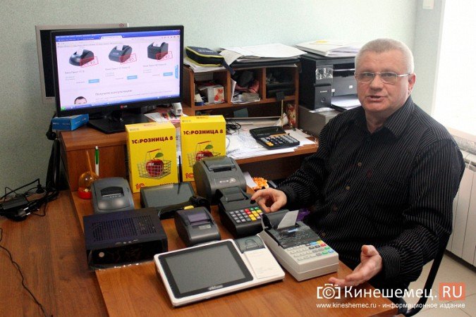 Онлайн-кассы: угроза кинешемскому бизнесу? фото 4