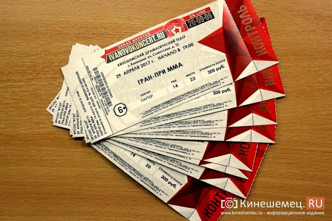 В продажу поступили билеты на турнир ММА в Кинешме фото 2