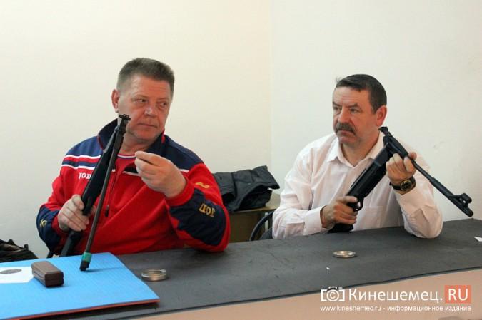 В Кинешме завершился чемпионат по пулевой стрельбе фото 6
