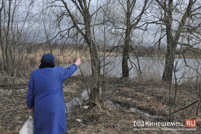 Кинешемка утопилась в озере фото 2