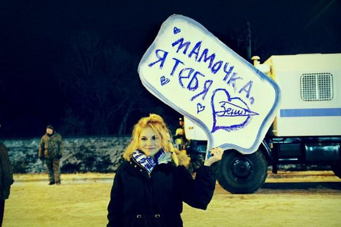 Истории кинешемских фанатов. Четвертая часть (cине-бело-голубая) фото 10