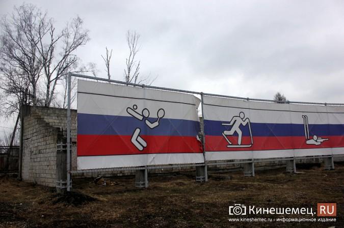 На стадионе «Волжанин» в Кинешме рушится лестница и рвется баннер фото 9