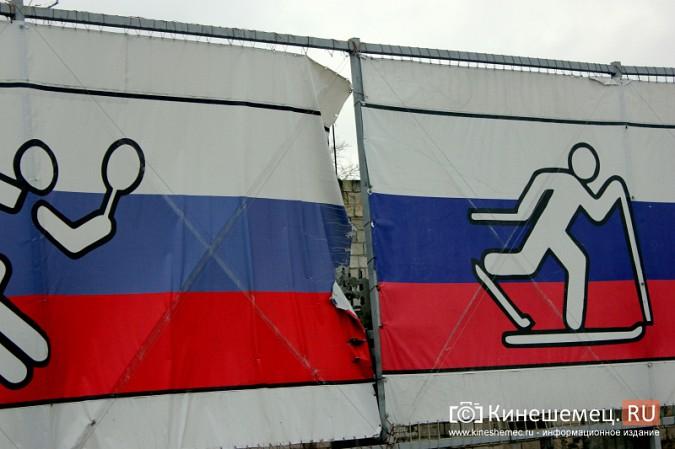 На стадионе «Волжанин» в Кинешме рушится лестница и рвется баннер фото 8