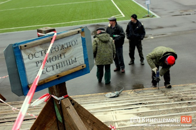 На стадионе «Волжанин» в Кинешме рушится лестница и рвется баннер фото 2