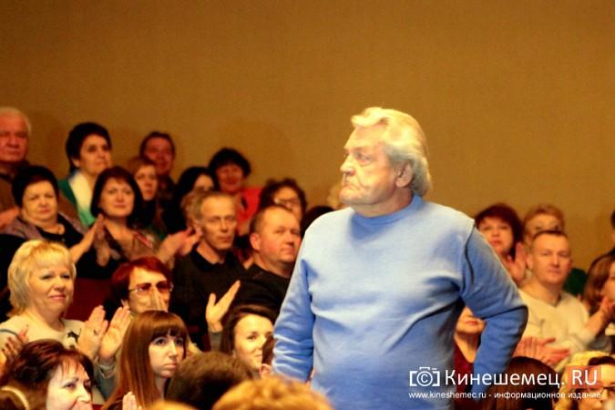 В Кинешме открылся театральный фестиваль «Горячее сердце» фото 7