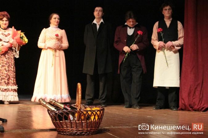 В Кинешме открылся театральный фестиваль «Горячее сердце» фото 17