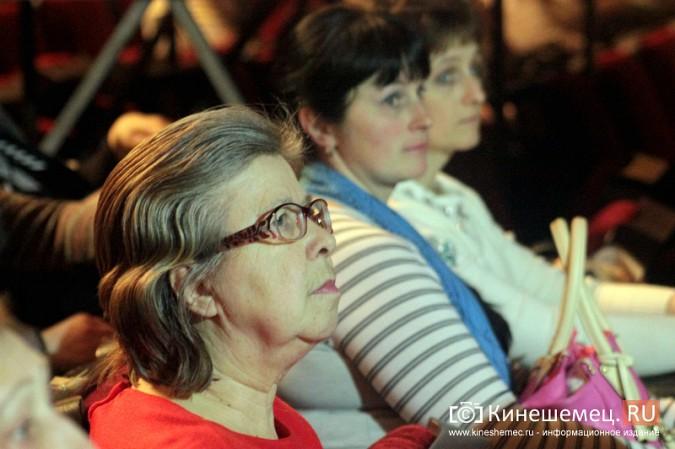 В Кинешме открылся театральный фестиваль «Горячее сердце» фото 2