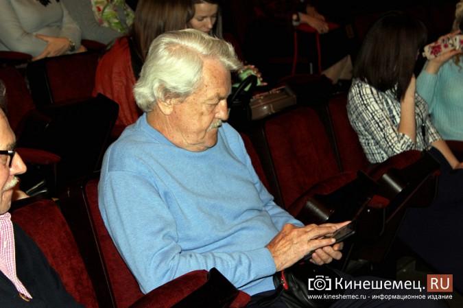В Кинешме открылся театральный фестиваль «Горячее сердце» фото 15