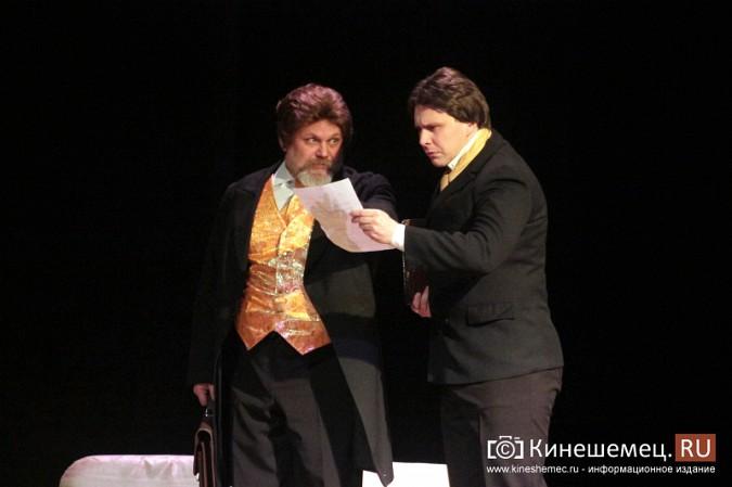 В Кинешме открылся театральный фестиваль «Горячее сердце» фото 8