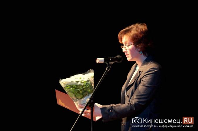 В Кинешме открылся театральный фестиваль «Горячее сердце» фото 4