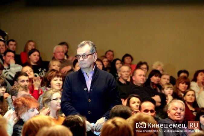 В Кинешме открылся театральный фестиваль «Горячее сердце» фото 6