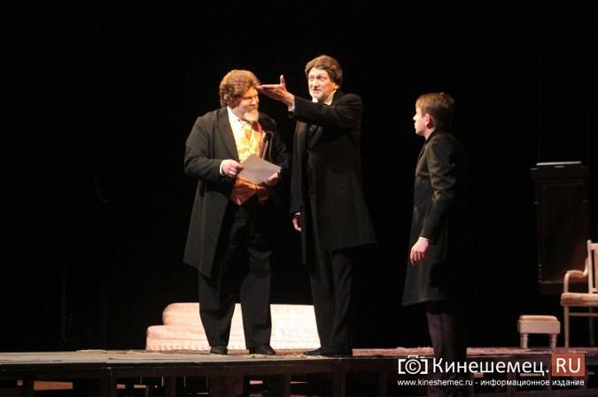 В Кинешме открылся театральный фестиваль «Горячее сердце» фото 9