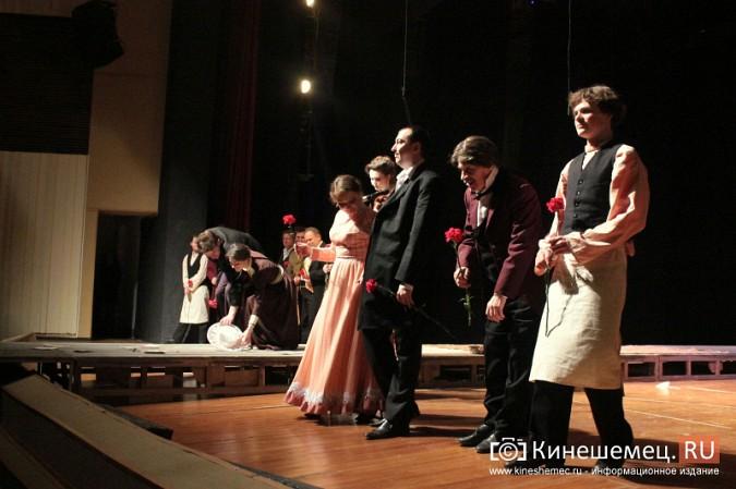 В Кинешме открылся театральный фестиваль «Горячее сердце» фото 16