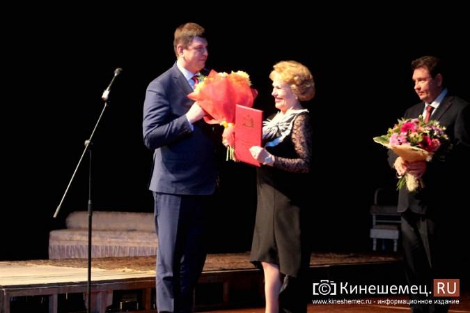 В Кинешме открылся театральный фестиваль «Горячее сердце» фото 5