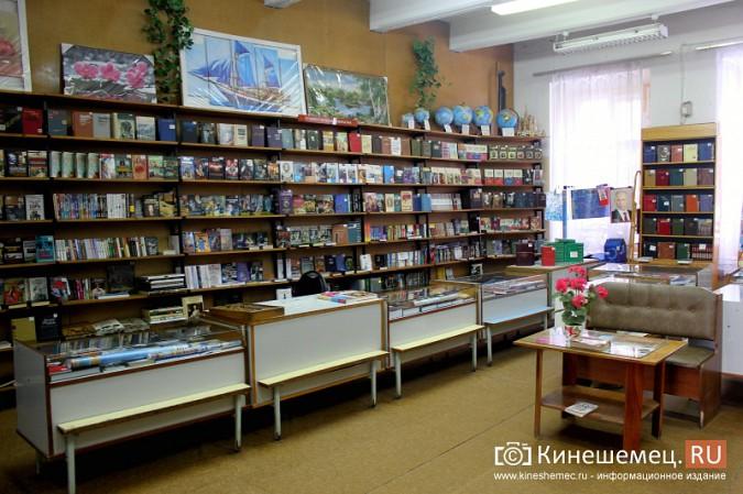 Книжные новинки в Кинешме - на любой вкус!