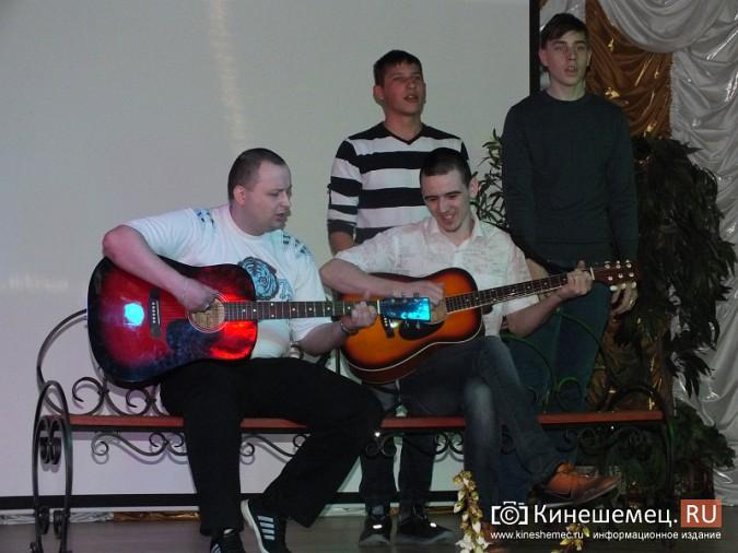 В Кинешме проходит городской фестиваль «Студенческая весна» фото 8