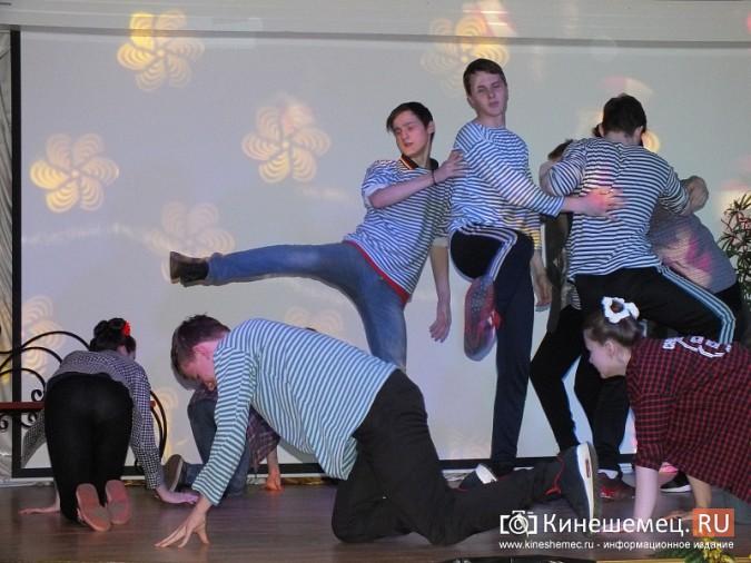 В Кинешме проходит городской фестиваль «Студенческая весна» фото 7
