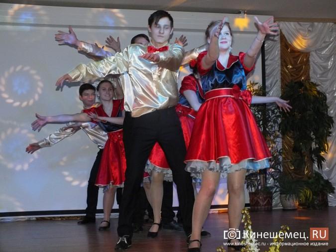 В Кинешме проходит городской фестиваль «Студенческая весна» фото 5