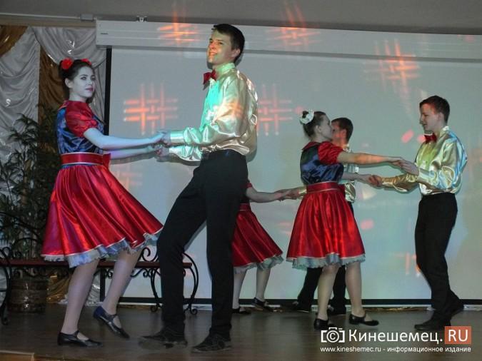 В Кинешме проходит городской фестиваль «Студенческая весна» фото 4