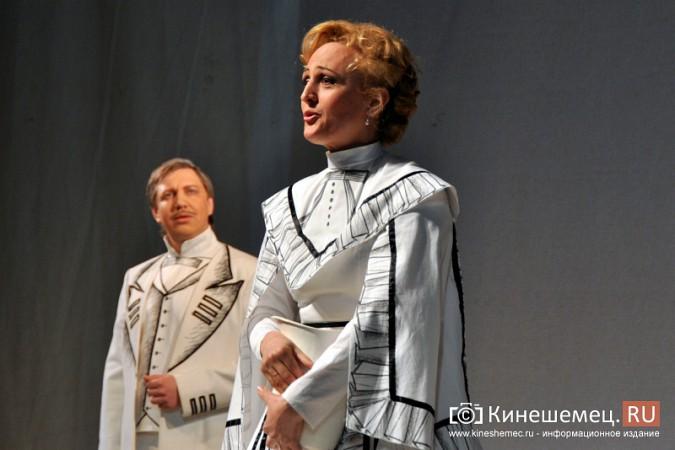 На кинешемскую сцену вышли артисты из Перми фото 9