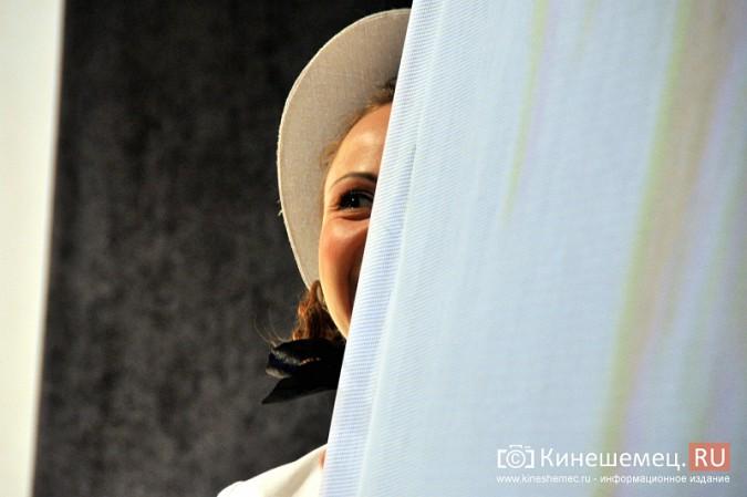 На кинешемскую сцену вышли артисты из Перми фото 3