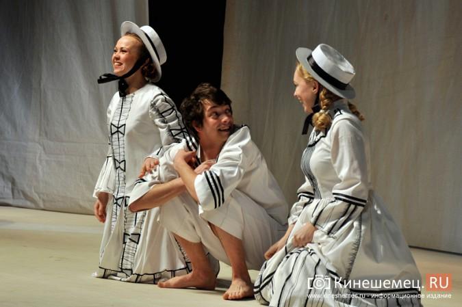 На кинешемскую сцену вышли артисты из Перми фото 11
