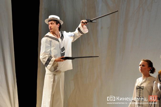 На кинешемскую сцену вышли артисты из Перми фото 7