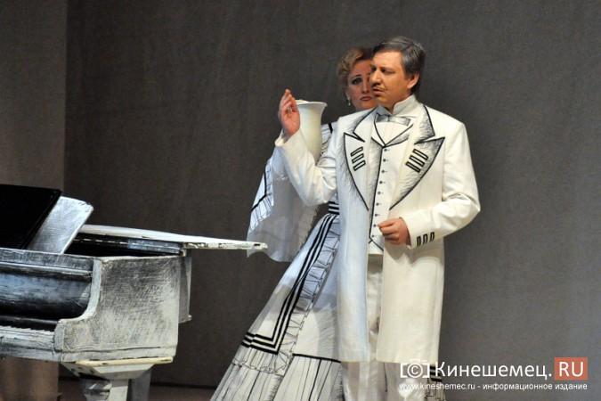 На кинешемскую сцену вышли артисты из Перми фото 8