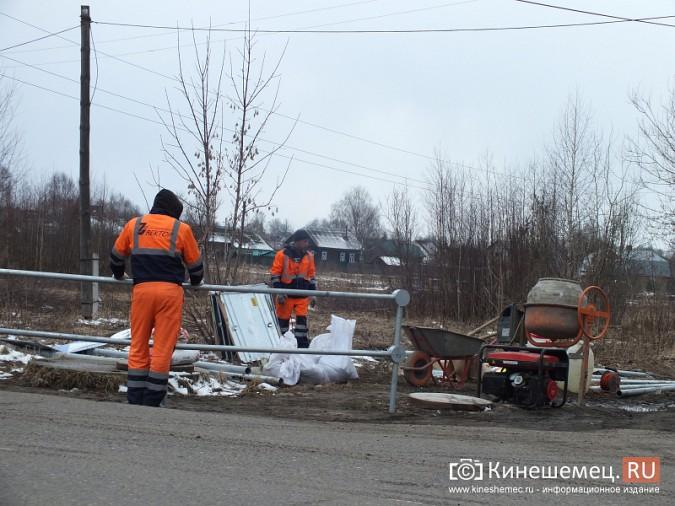 На улицах Кинешмы продолжается установка железных ограждений фото 6