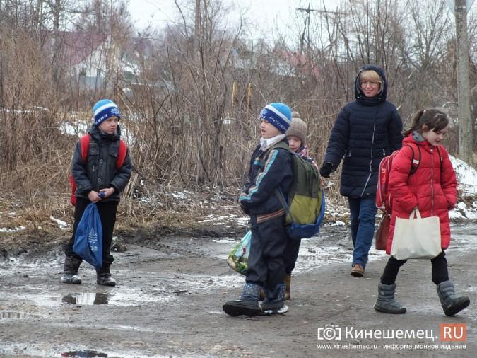 На улицах Кинешмы продолжается установка железных ограждений фото 5
