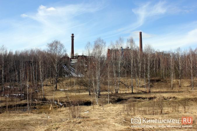 В черте Кинешмы расположены пруды с отходами производства уксусной кислоты фото 4