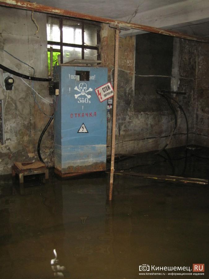 В Кинешме может рухнуть многоквартирный дом фото 29