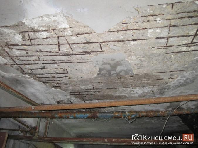 В Кинешме может рухнуть многоквартирный дом фото 7