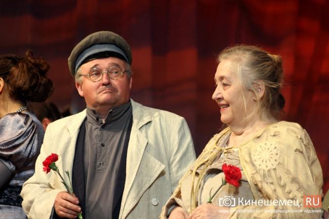 На театральном фестивале в Кинешме показали «Касатку» фото 9
