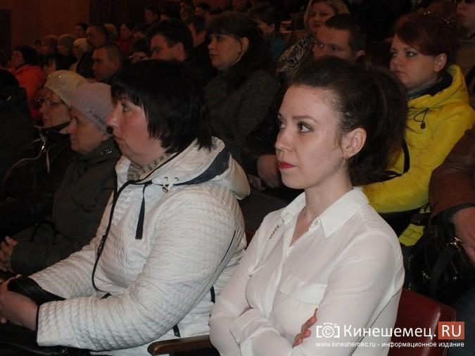 В Кинешме прошла ярмарка вакансий фото 10