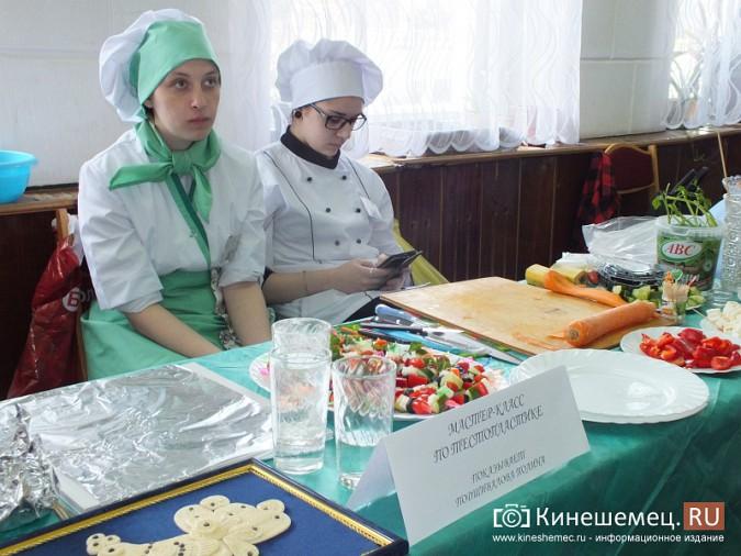 В Кинешме прошла ярмарка вакансий фото 4