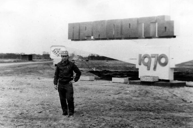 Кинешемцы вспоминают Чернобыль фото 4