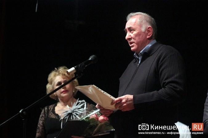 Гостем фестиваля «Горячее сердце» в Кинешме стал театр из Чечни фото 10