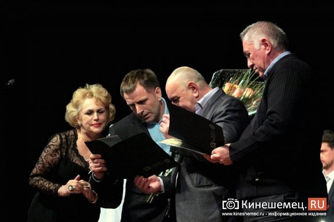 Гостем фестиваля «Горячее сердце» в Кинешме стал театр из Чечни фото 9